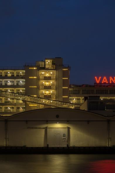 Van Nelle Fabriek